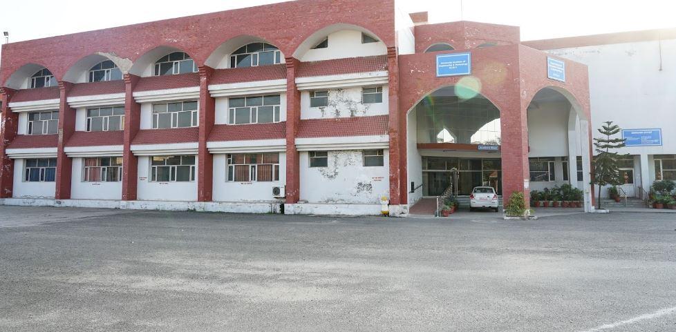 PUSSGRC Hoshiarpur
