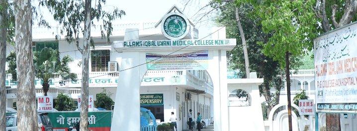 Allama Iqbal Unani Medical College: Admission 2020|Fees|NEET Cut off