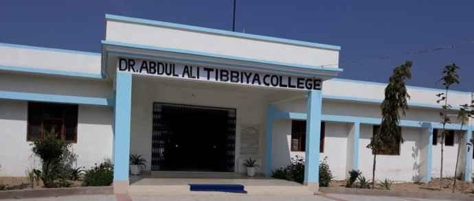 Dr Abdul Ali Tibbiya College & Hospital