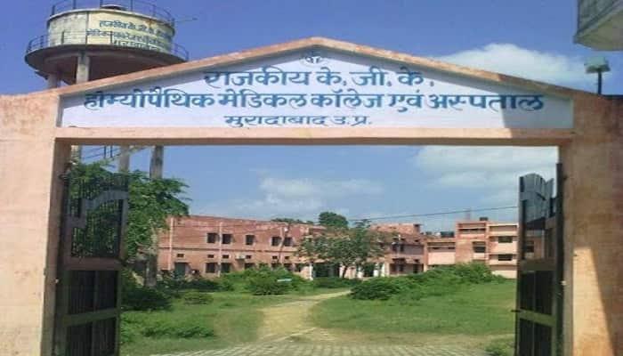 K.G.K. Homoeopathic Medical College and Hospital, Moradabad