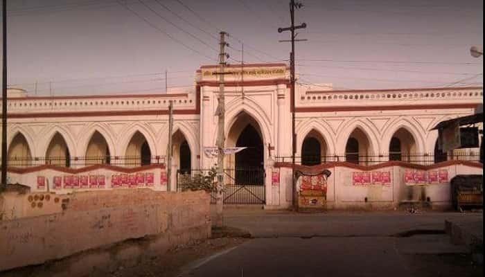 Late Hari State Ayurveda College, Pilibhit