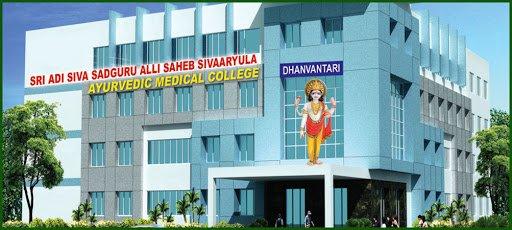 SAS Ayurvedic Medical College & Hospital: Admission 2020|Fees|NEET Cut off