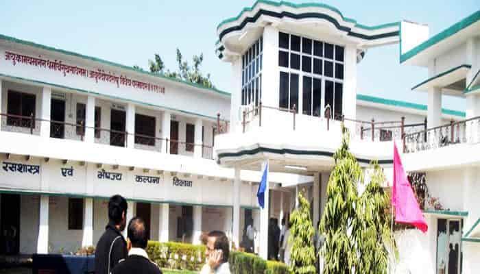 Sham-e-Ghausia Minority Unani Medical College & Hospital