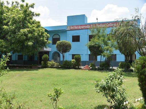 Sri Sai Ayurvedic Medical College & Hospital
