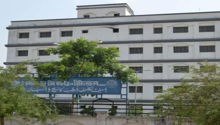 State Takmil - ut - Tib College & Hospital Lucknow