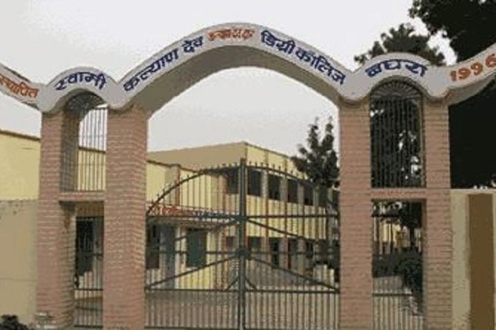 Swami Kalyan Dev Government Ayurvedic College Muzaffarnagar