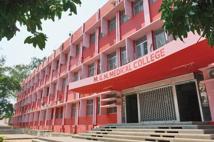 MGM Medical College Jamshedpur