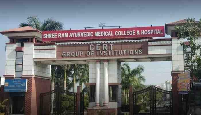 Shree Ram Ayurvedic Medical College: Admission 2021|Fees|NEET Cut off