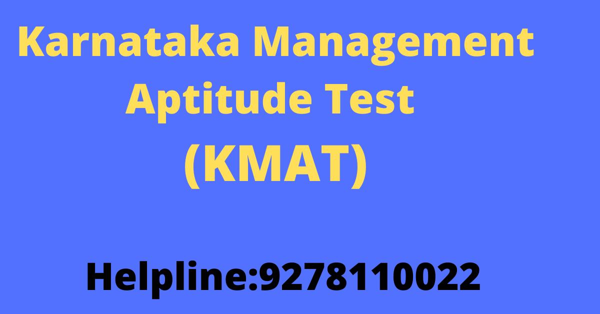 Karnataka Management Aptitude Test (KMAT)